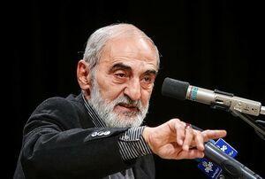 FATF نسخه انقلاب اسلامی نیست