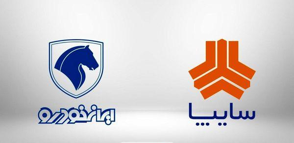 مجوز فروش فوق العاده ماهانه ۲۵ هزار دستگاه خودرو به ایران خودرو و سایپا/تشکیل کمیتهای در ایدرو برای رصد برنامههای ساخت داخل
