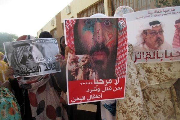 دانشجویان موریتانیایی: بن سلمان قاتل به نواکشوت نیاید