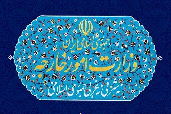 ایران بیانیه ۱۱ ماده ای سازمان همکاری اسلامی را محکوم کرد