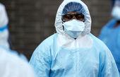 آخرین آمارهای جهانی کرونا/ فوت بیش از ۷۴۷ هزار نفر بر اثر کووید-۱۹