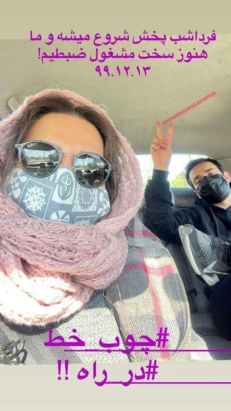 الهام پاوه نژاد در روزهای آخر چوب خط + عکس