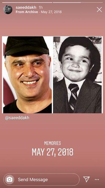 سعید داخ از کودکی تا به امروز + عکس