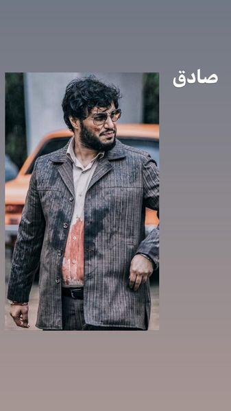 نقش آفرینی متفاوت جواد عزتی در ماجرای نمیروز + عکس