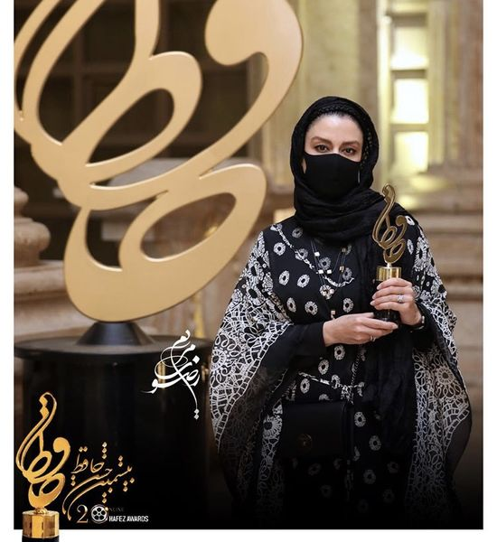 مریلا زارعی برنده تندیس حافظ بهترین بازیگر زن درام + عکس