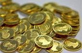 کاهش شدید قیمت سکه در بازار