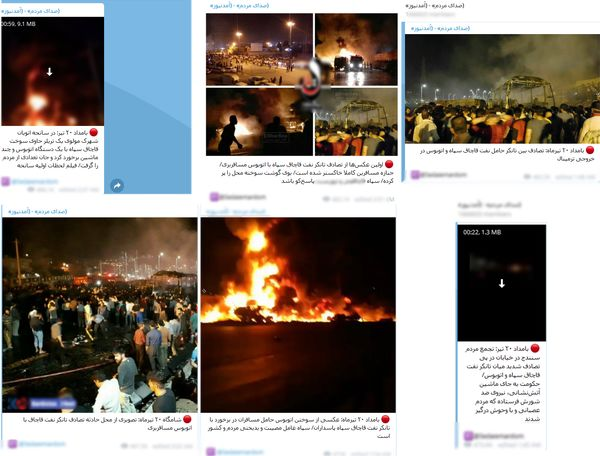 روایت ضدانقلاب از حادثه برخورد تانکر با اتوبوس