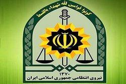 هشدار پلیس درباره ۳ روز تعطیلی
