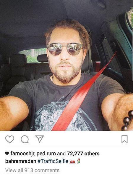 بهرام رادان و ماشین لاکچری اش+عکس