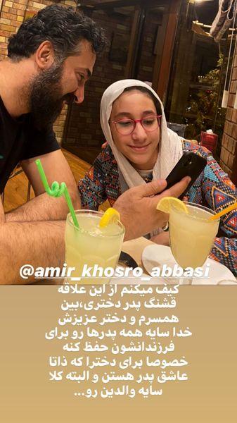 همسر بهاره رهنما  در کنار دخترش + عکس