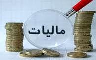 معافیت مالیاتی حقوق کارکنان دولت از ۳۵ درصد به ۲۵ درصد کاهش یافت