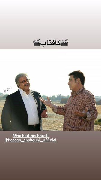 حسن شکوهی در گافتاب + عکس