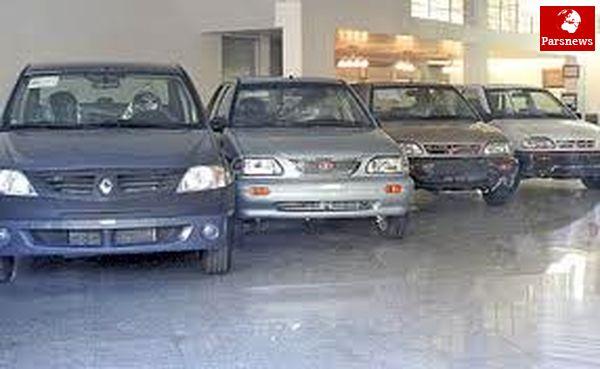 با ۱۰میلیون تومان سوار چه خودروهایی می توان شد؟