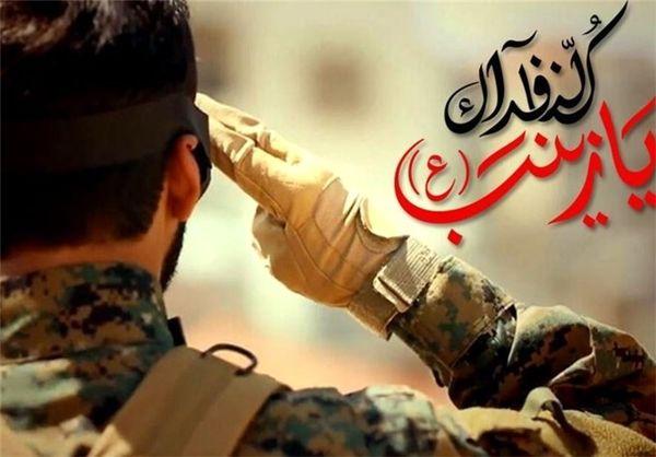 حضور رهبر انقلاب در منزل شهید مدافع حرم مشهدی