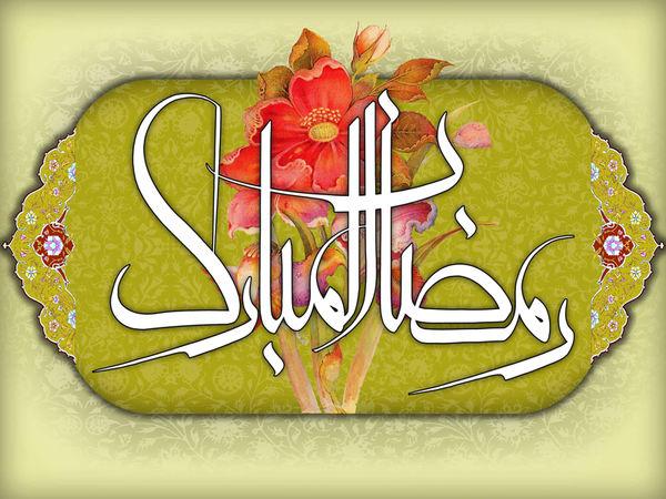 پخش برنامههای ویژه ماه رمضان از شبکههای تلویزیونی آغاز شد