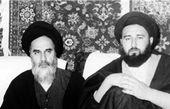 چه کسی اول بار امام را رهبر انقلاب معرفی کرد؟