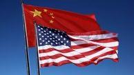 جریمه میلیارد دلاری یک شرکت چینی برای نقض تحریمهای ایران