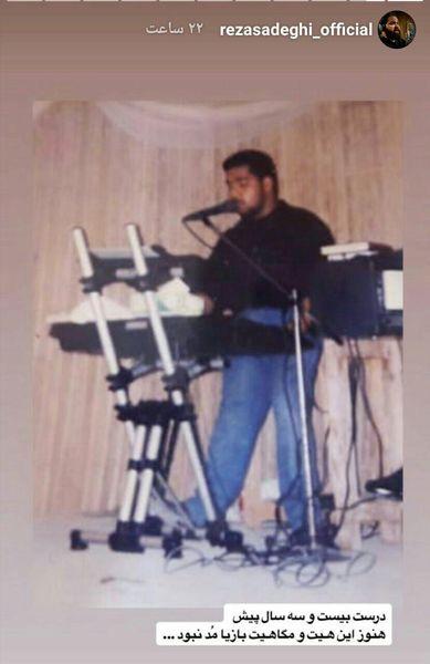 مشکی پوش جنوبی موسیقی ایران 23 سال پیش+عکس