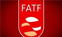 متن کامل بیانیه پایانی نشست FATF درباره ایران