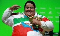 رکوردشکنی و طلای معروفترین عضو کاروان ایران