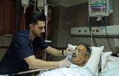 بازیکن اسبق تیم ملی فوتبال ایران درگذشت