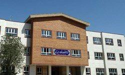 هوشمند سازی مدارس تهران