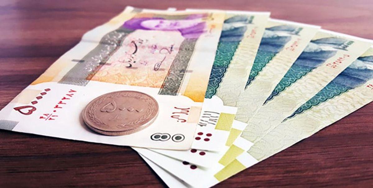 یارانه نقدی مرداد 1400 چهارشنبه واریز میشود
