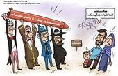کاریکاتورهدف اصلی نشست ورشو ضربه زدن به صلح و ثبات خاورمیانه!
