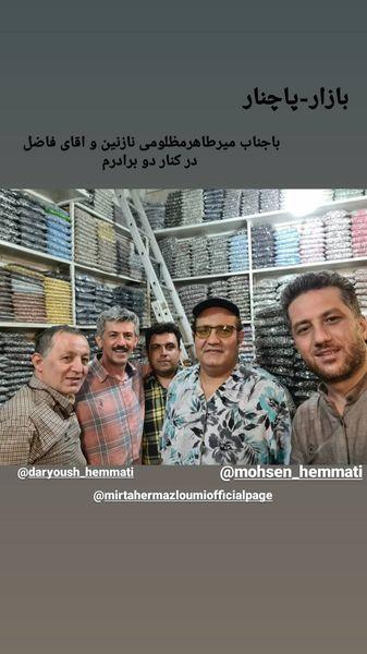 سیروس همتی و برادرانش + عکس