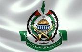 انتقاد و واکنش تند حماس به اتحادیه عرب