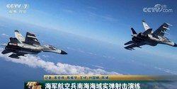 رزمایش جنگنده های چین با مهمات واقعی