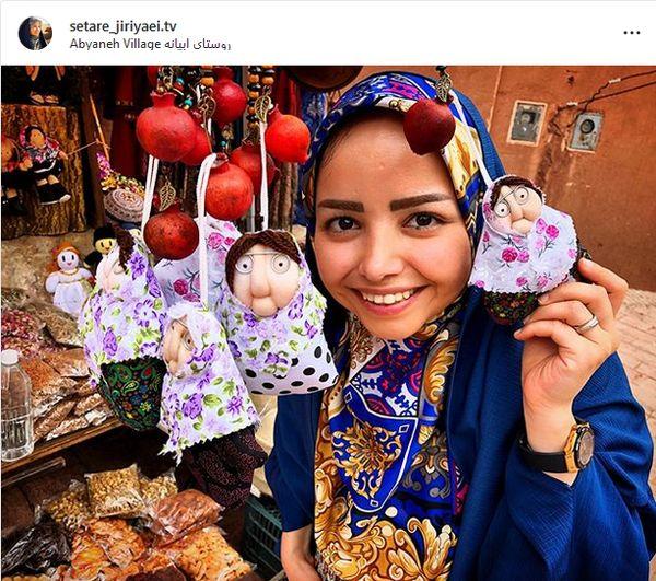 دلخوری خانم مجری از مردم ابیانه+عکس
