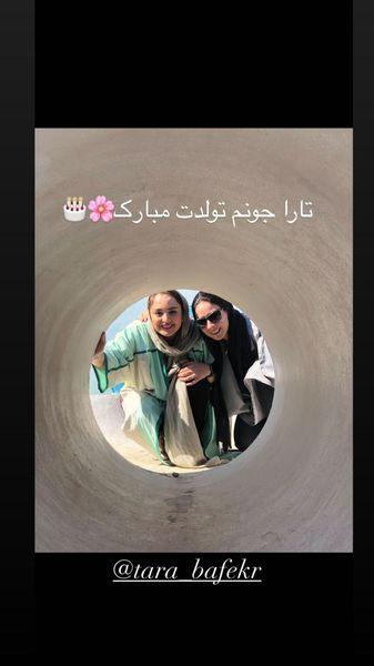 تبریک متفاوت نرگس محمدی + عکس