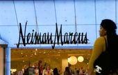 """کرونا شرکت """"نیمن مارکوس"""" آمریکا را ورشکست کرد"""