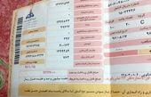 حذف صدور قبض کاغذی آب و برق با دستور رئیس جمهور