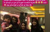 دیدار مژده لواسانی با خانواده بهروز شعیبی+عکس