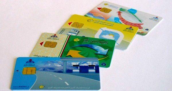 کسانی که نتوانستند ثبتنام کارت سوخت المثنی را انجام دهند چه کار باید کنند؟