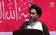 دلیل بازداشت رئیس شورای علمای بحرین