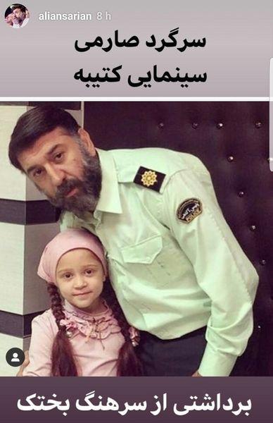 علی انصاریان در لباس نیروی انتظامی + عکس