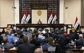 توافق درباره بررسی صلاحیت ۴ وزیر در جلسه امروز پارلمان عراق