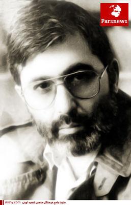 نامه شهید آوینی به خاتمی: تحجر و تجدد دو پرتگاه جهنمی هستند