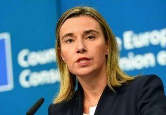 موگرینی: دولت ایران روی دیوار اروپا یادگاری ننویسد