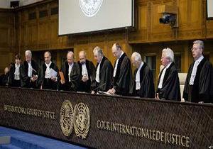 تشکیل سومین جلسه دادگاه لاهه درباره ایران
