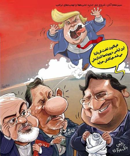 کاریکاتور حباب ترامپ هم به تهران رسید!
