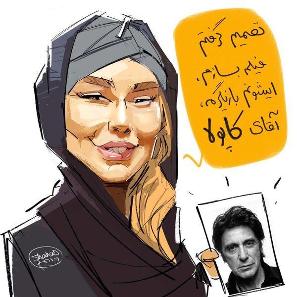 واکنش آقای کاریکاتوریست به کارگردانی سحر قریشی+عکس