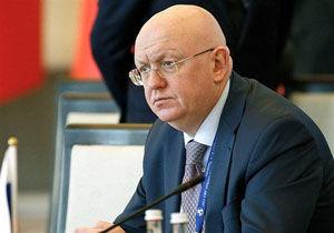 اظهارات نماینده روسیه در نشست شورای امنیت درباره سوریه