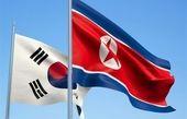 مذاکره کرهجنوبی و کرهشمالی برای میزبانی مشترک در المپیک