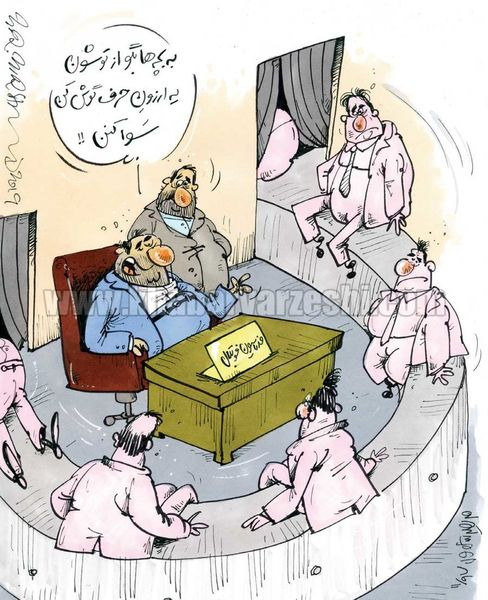 کاریکاتور:جزئیات جلسه انتخاب جایگزین کیروش لو رفت!