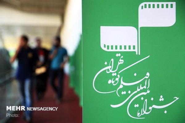 چالش «فیلمهای کوتاه» در خان نظارت