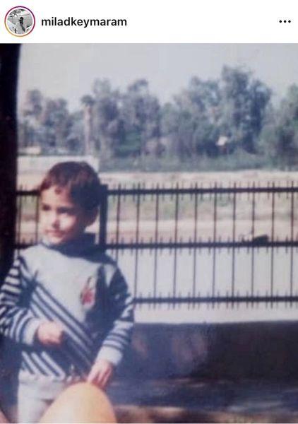 میلاد کی مرام در کودکی + عکس